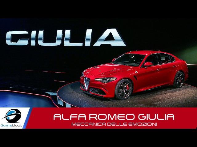 Alfa Romeo GIULIA | PRESENTAZIONE MONDIALE ARESE