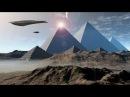 Вторжение НЛО на Землю Запретный Выпуск