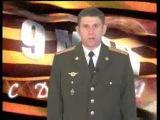 Проект каширского телевидения