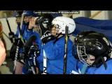 «хоккей» под музыку NHL - Все мы разные - Хоккей один.. Picrolla