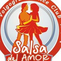 "Логотип Сальса,бачата, в Волгограде""S- delAMOR"""