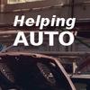 Автопомощь - советы для автомобилистов