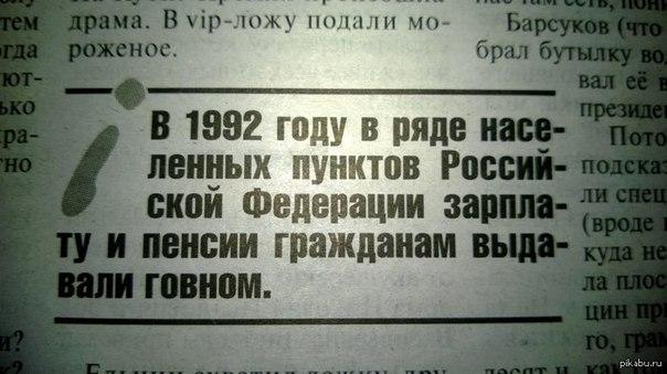 Родным и адвокатам Савченко не дают информацию о состоянии ее здоровья, - Полозов - Цензор.НЕТ 395