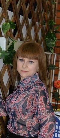 Анастасия Булыма