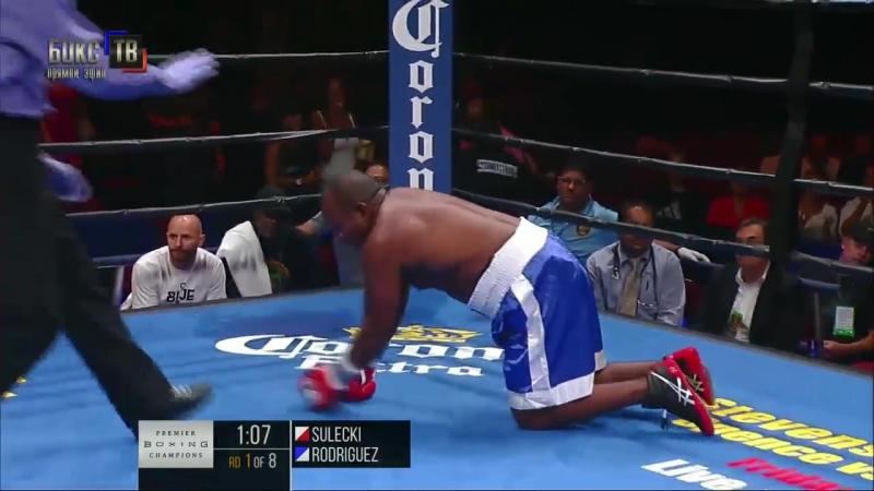 1.Maciej.Sulecki.vs.Jose.Miguel.Rodriguez.Berrio