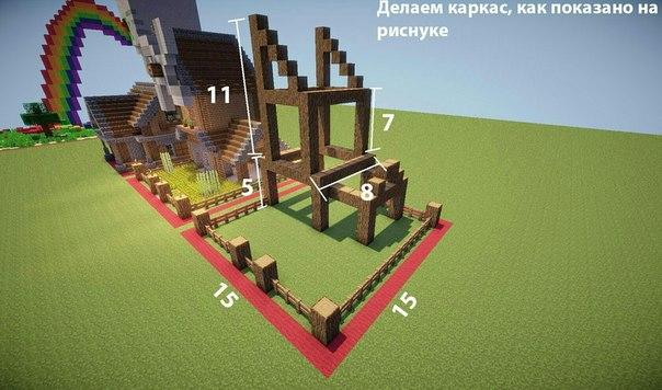 Как сделать портал в город minecraft