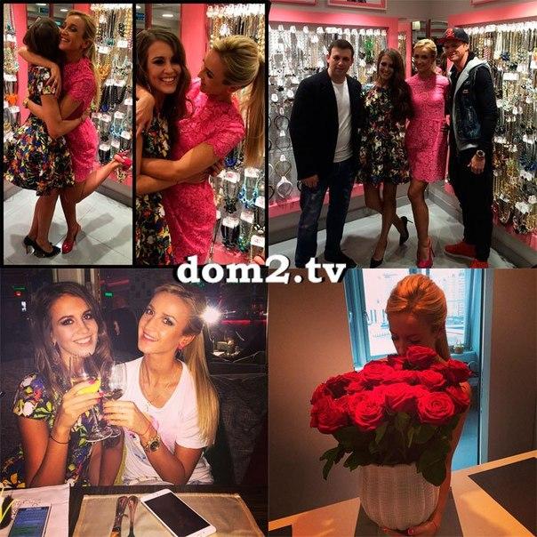 Http dom2 tv novosti i sluhi sestry buzovy otkryli