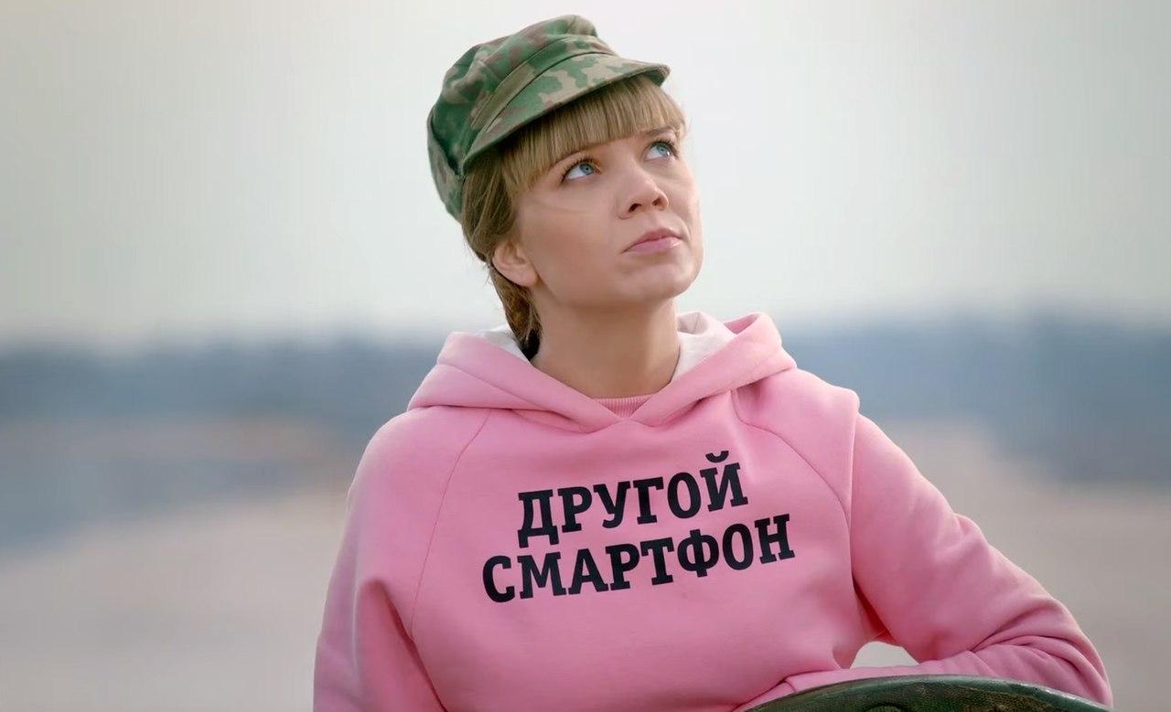Алла Михеева в рекламе. ORsdF2sAAU8