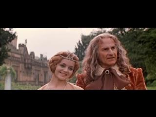 Принцесса на горошине (1976)