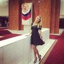 Ksenia Navolokina фото #16