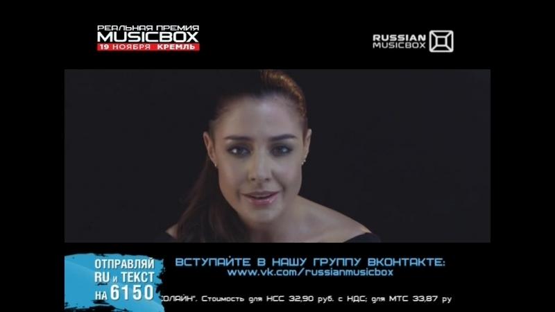Мария Зайцева — Ты не моё (Russian Music BOX)