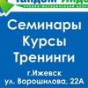 """Учебный центр """"Тандем-Лидер"""""""