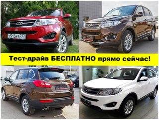 Продажа трактор т 16 в россии