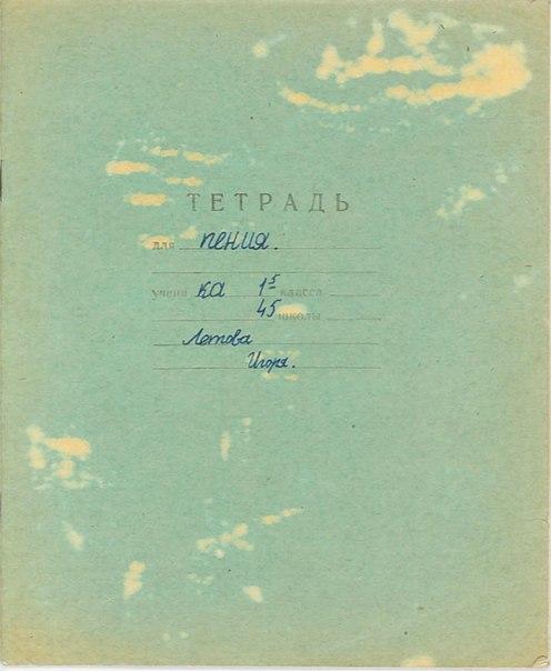 Online kirill grinashkevich