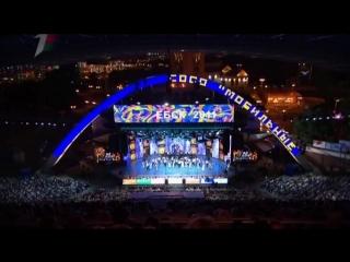 Хор имени Пятницкого. Славянский Базар 2011