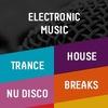 Лучшая клубная электронная музыка (новинки 2017)