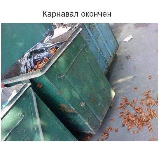 """""""Украина будет огромной темой для разговора"""", - в Госдепе США рассказали, с чем Керри едет к Путину - Цензор.НЕТ 571"""