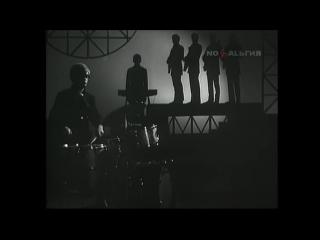 'Поющие гитары' (фильм-концерт) Год - 1969