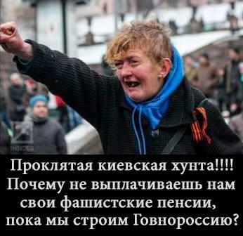 Жители Донбасса платят налоги террористам, обрекая своих пенсионеров на голодную смерть - Цензор.НЕТ 602