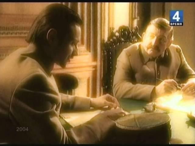 Гении и злодеи. Мата Хари. 2004