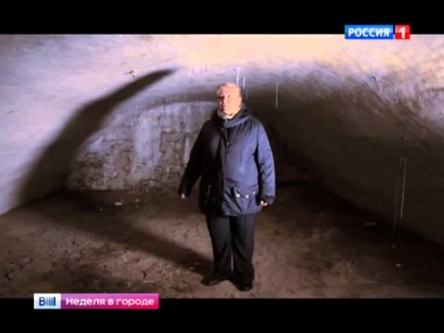 Москва. Кремль. Фильм пятый: подземный город