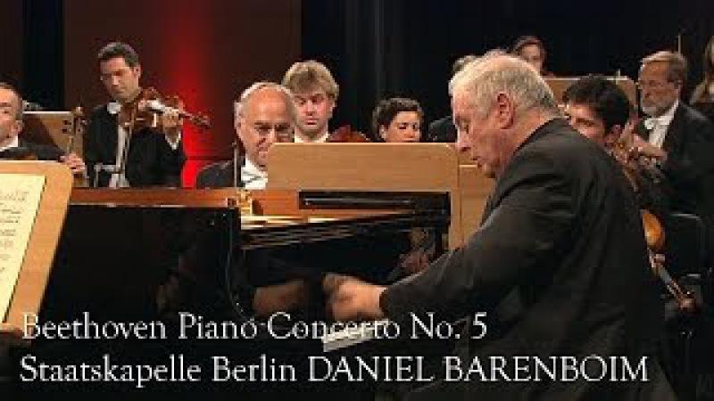 Daniel Barenboim: Beethoven Piano Concerto No. 5 in E flat major Op. 73