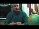 10 планета солнечной системы - Глория - часть 4