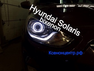 Hyundai Solaris. Биксенон, ангельские глазки.