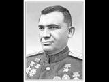 Яков Крейзер  Забытый генерал