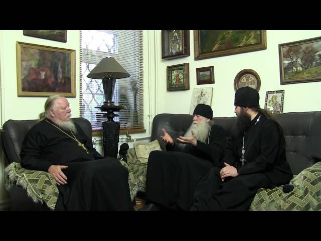 Схиархим. Иоаким Парр и прот. Димитрий Смирнов