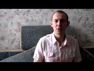 Watch Успешная Подготовка К Гиа По Математике. 9 Класс . Часть 1 - Гиа Математика