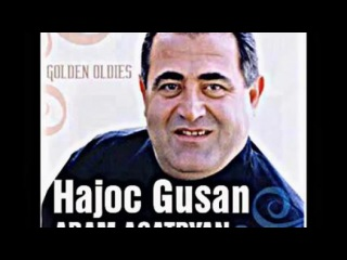 Aram Asatryan - Old Song ''Hin Sharan''