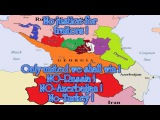 Caucasus! Freedom and Justice for Caucasian nation