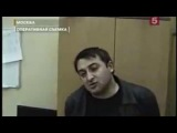 Vor v zakone Arman Djaninyan arrest in Moscow