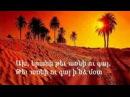 Anapati Arev Desert Sun - Tata Simonian
