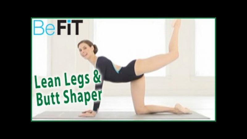 Ballet Beautiful: Lean Legs and Butt Shaper Workout- Mary Helen Bowers