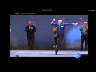 Batumi veteran dancers ბათუმის ვეტერანი მოცეკვავეები