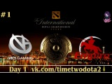 VG vs Team Empire #1  | The International 5 Group Stage (27.07.2015)