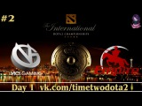 VG vs Team Empire  | The International 5 Group Stage (27.07.2015)