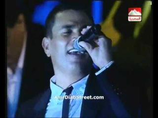 Amr Diab Khaleek Maya en español