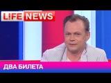 Владимир Левкин презентовал новый клип ко дню своего рождения