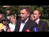 Глава ДНР вызвал Турчинова на поединок: Я даже готов встать на костыли
