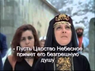 Христианство - единственный путь Армянина