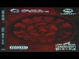 Stars Fucktory 666 (Amatory Jane Air Психея) DVD ONE (2005)