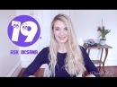 Оксана Новожилова ответы на вопросы 19 отсутствие пота на тренировке боль в животе после кардиотренировки чай после приема пищи