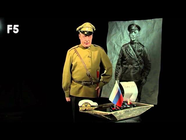 Оно не тонет. Михаил Ефремов про Путина. 2012