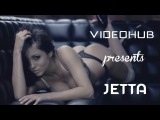 Jetta - I'd Love to Change the World (Matstubs Remix)(VideoHUB)