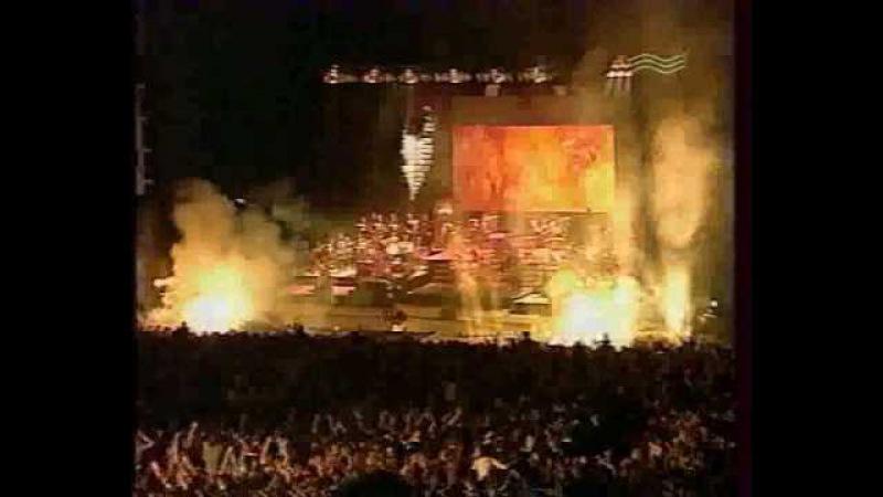 Ария - Игра с Огнём