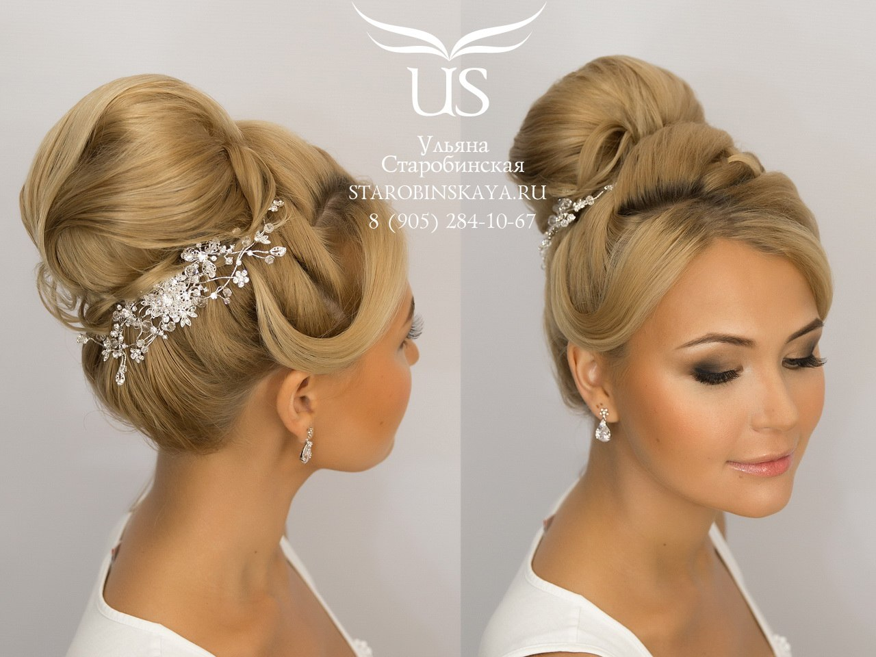высокие прически для невесты на длинные волосы фото