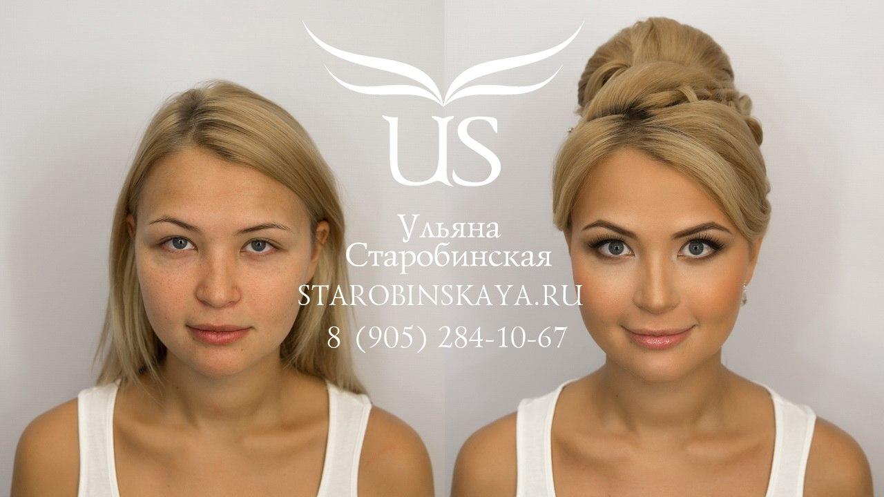 Какой макияж подойдет светло русыми волосами